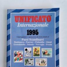 Sellos: UNIFICATO INTERNAZIONALE PAESI SCANDINAVI 1995 CATALOGO SELLOS ESCANDINAVOS. Lote 260833385