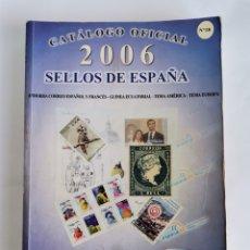 Sellos: CATÁLOGO OFICIAL 2006 SELLOS DE ESPAÑA MANFIL. Lote 260833895