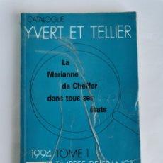 Sellos: CATALOGUE YVERT ET TELLIER TIMBRES DE FRANCE1994. Lote 260835125