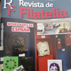 Francobolli: REVISTA DE FILATELIA RF MARZO 2021 - NÚMERO 590 - NUEVA. Lote 261190780