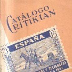 Selos: CATÁLOGO CRITIKIÁN, 5ª EDICION PARA 1948. A-FILAT-079. Lote 261249440
