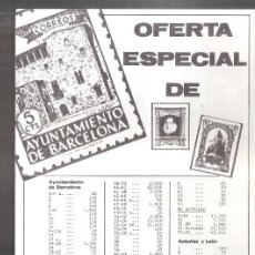 Sellos: SELLOS. OFERTA ESPECIAL. LAMAS BOLAÑO. HOJA. 21X15 CM. DOBLEZ CENTRAL.. Lote 261970455