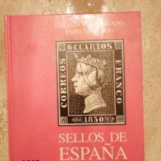 Sellos: CATALOGO ESPECIALIZADO ESPAÑA 1850 AL 1949 EDICIÓN 2001. Lote 262019825