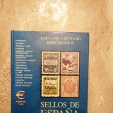 Sellos: CATALOGO ESPECIALIZADO ESPAÑA EDICIÓN 2002 TOMO III. Lote 262020070