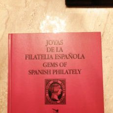 Sellos: JOYAS DE LA FILATELIA ESPAÑOLA. NUEVO. Lote 262165445
