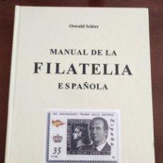 Sellos: MANUAL DE LA FILATELIA ESPAÑOLA, TOMO 1, OSWALD SCHIER. Lote 262725945