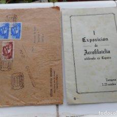 Sellos: I EXPOSICION DE AEROFILATELIA ZARAGOZA 1949.MATASELLO FERIA MUESTRAS ZARAGOZA. Lote 262820165