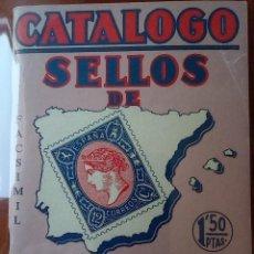 Sellos: FILATELIA: CATALOGO DE SELLOS RICARDO DE LAMA 1941, ESPAÑA. Lote 262850810