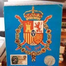 Sellos: LAS MONEDAS Y BILLETES ESPAÑOLES 1780-1977. Lote 263533095