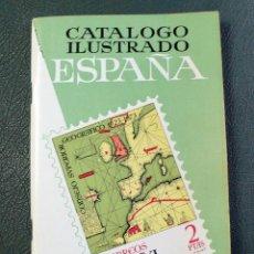 Sellos: CATÁLOGO ILUSTRADO RICARDO DE LAMA.ESPAÑA 1975.. Lote 263563995