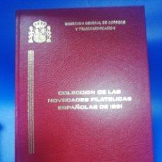 Sellos: COLECCION DE LAS NOVEDADES FILATELICAS ESPAÑOLAS DE 1981. 1882. PAGS. 59.. Lote 263677885