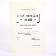 Sellos: CATÁLOGO - GUERRA CIVIL ESPAÑOLA 1936-1939 PRIMERA PARTE / SELLOS LOCALES - SALVADOR CAMINAL. Lote 266900714
