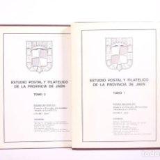 Sellos: ESTUDIO POSTAL Y FILATÉLICO DE LA PROVINCIA DE JAÉN / TOMOS 1 Y 2 - FRANCISCO GONZALEZ BERNARDINO. Lote 266903719