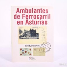 Sellos: LIBRO - AMBULANTES DE FERROCARRIL EN ASTURIAS - DANIEL JIMÉNEZ VILLA - AÑO 2010 - DEDICATORIA AUTOR. Lote 267069944