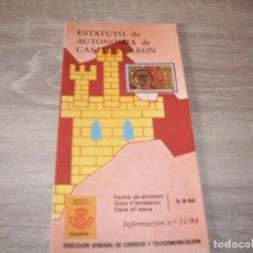Sellos: FOLLETO CORREOS, INFORMACION Nº 21/84, ESTATUTO DE AUTONOMIA DE CASTILLA-LEON. Lote 268728654