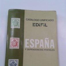 Sellos: CATALOGO UNIFICADO EDIFIL ESPAÑA Y DEPENDENCIAS POSTALES 1979. Lote 268991494