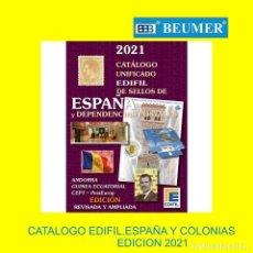 Sellos: CATÁLOGO EDIFIL DE SELLOS DE ESPAÑA Y COLONIAS. EDICIÓN 2021. TOTALMENTE ACTUALIZADO.A COLOR.. Lote 269094918