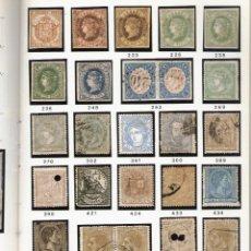 Sellos: CAT. DE VENTA DE LA COLECCIÓN DE FALSOS POSTALES DE PACO GRAUS Y OTRO CAT.FP TIPO XIV 1856-59. Lote 269301303