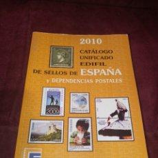 Sellos: CATÁLOGO UNIFICADO EDIFIL SELLOS ESPAÑA Y DEPENDENCIAS POSTALES. Lote 270936413