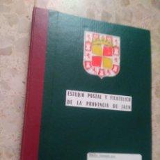 Sellos: ESTUDIO POSTAL Y FILATÉLICO DE LA PROVINCIA DE JAÉN - LA CAROLINA, 1984 - 1ª EDICIÓN, FIRMADO - RARO. Lote 274239003