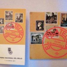 Francobolli: DISCO EL FILATELISTA DE BLANCA VILLA. Lote 277552738