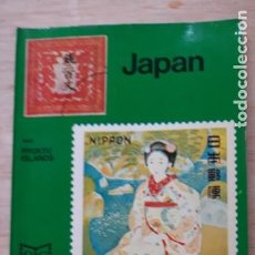 Francobolli: 1 CATÁLOGO DE SELLOS ** JAPA1N JAPON . ** STANLEY GIBBONS AÑO 1971. Lote 287577673
