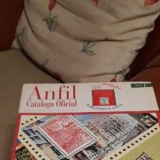 Sellos: CATÁLOGO OFICIAL DE SELLOS DE ESPAÑA, ANDORRA Y EUROPA ANFIL.1996-97. FNMT. Lote 288122113