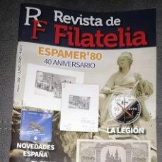 Sellos: REVISTA DE FILATELIA RF JUNIO 2020 - NÚMERO 582 - NUEVA. Lote 289394058
