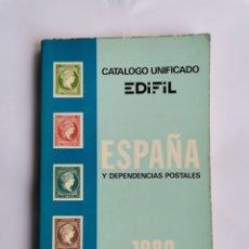 Sellos: CATALOGO UNIFICADO EDIFIL ESPAÑA 1980 SELLOS STAMPS. Lote 291990228