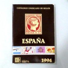 Sellos: CATALOGO ESPAÑA 1994 - FOTO 2792 - EDIFIL, ENVIO 2,50 EUROS. Lote 292239513