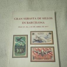 Sellos: GRAN SUBASTA DE SELLOS EN BARCELONA. ABRIL 1978. Lote 294573978