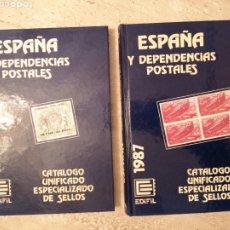 Sellos: CATALOGO ESPECIALIZADO ESPAÑA 1987 2 TOMOS. Lote 294852948