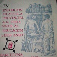 Sellos: IV EXPOSICIÓN FILATELICA BARCELONA 1967. Lote 294941143