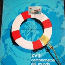 Sellos: XVIII CAMPAMENTO DEL MUNDO DE TETRATHLON BARCELONA 1974. Lote 294942243