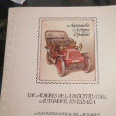 Sellos: LOS ALBORES DE LA INDUSTRIA DEL AUTOMÓVIL EN ESPAÑA 1977. Lote 294944333