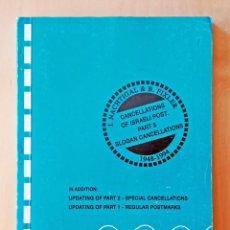 Sellos: CATÁLOGO DE MATASELLOS DE ISRAEL | PARTE 3 (1948-1994). Lote 295715493