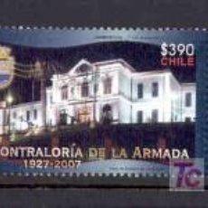 Sellos: CHILE 2007.- 80 AÑOS DE LA CONTRALORIA DE LA ARMADA. 1927-2007. BARCOS DE GUERRA. Lote 7657687