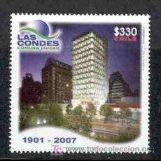 Sellos: CHILE 2007.- MUNICIPALIDAD DE LAS CONDES. COMUNA CIUDAD. Lote 7691216