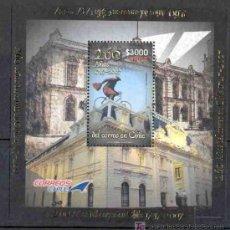 Sellos: CHILE 2007.- HOJA BLOQUE 260 ANIVERSARIO DEL CORREO EN CHILE. TEMA CORREOS. BICICLETA. CARTEROS. Lote 26266004