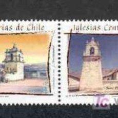 Sellos: CHILE 2007.- IGLESIAS CENTENARIAS DE CHILE. ZONA NORTE. EPOCA COLONIAL ESPAÑOLA. Lote 7691346