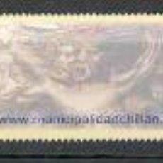 Sellos: CHILE 2007.- 100 AÑOS DE MARTA COLVIN. ESCULTORA CHILENA. TEMA ESCULTURA, ARTE. Lote 19734937