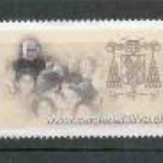 Sellos: CHILE 2007.- 100 AÑOS. CARDENAL RAUL SILVA HERNANDEZ. TEMA RELIGION. ABOGADO.. Lote 19734946