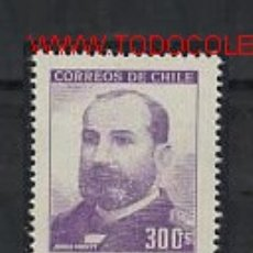 Sellos: CHILE 1966. JORGE MONTT. Lote 2256848