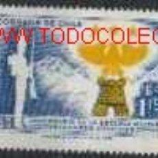 Sellos: CHILE 1972. ANIVERSARIO DE LA ESCUELA MILITAR O' HIGGINS. Lote 2254944