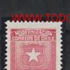 Sellos: CHILE. BÁSICO: BIENESTAR. Lote 2255014