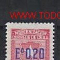 Sellos: CHILE 1972. BÁSICO: BIENESTAR SOBREESCRITO. Lote 2255021