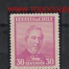 Sellos: CHILE. JOAQUÍN PÉREZ. Lote 2255542