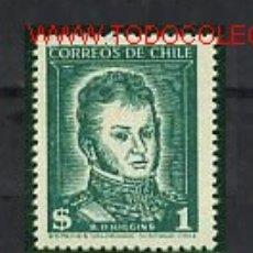 Sellos: CHILE 1953. BERNADO O`HIGGINS. MILITAR Y POLÍTICO. Lote 2255947