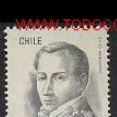 Sellos: CHILE 1977. MINISTRO DE INTERIOR DE CHILE, O. PORTALES. Lote 2256290