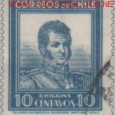 Sellos: CHILE 1932. BERNADO O`HIGGINS. MILITAR Y POLÍTICO. Lote 2256439